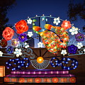 Chinese Lantern Festival by Kirsten S