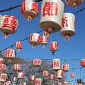 Chinese New Year Lanterns by Voodoo Delicious