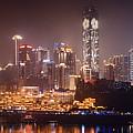 Chongqing Skyline At Night by Songquan Deng
