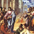 Christ Healing The Blind 1578 by El Greco