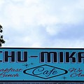 Chu - Mikals - Friendly Austin Texas Charm by Ray Shrewsberry