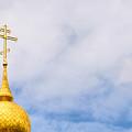 Cloud Orthodoxy by Alain De Maximy