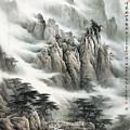Clouds In The Mountain by Dong Xiyuan