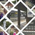 Collage Of Seoul by Mariusz Prusaczyk
