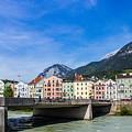 Color In Innsbruck by Lisa Lemmons-Powers