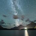 Cosmos by Kristopher Schoenleber