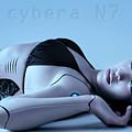 Cybera N7 by Ponte Ryuurui