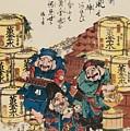 Daikoku Ebisu And Fukurokuju Counting Money by Eisen Keisai