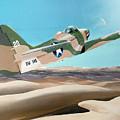 Desert Cobra by Stephen Becker