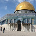Dome Of The Rock by Sandra Bourret