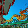 Dragon At The Gate by Ian Gledhill