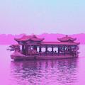 Dragon Boat by Steven Hlavac