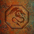 Dragon In An Octagon Frame With Chinese Dragon Characters Yellow Blue Tint  by Fred Bertheas