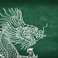Dragon On Chalkboard by Setsiri Silapasuwanchai