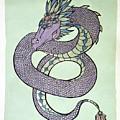 Dragon by Sara Matthews