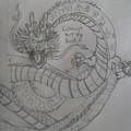 Dragonball Z by Joel Castillo