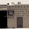 Dt Auto Repair Center by Teresa Mucha