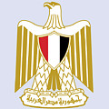 Egypt Coat Of Arms by Movie Poster Prints