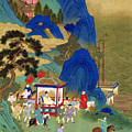 Emperor Chin Wang Ti by Chinese School