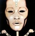Esoteric Masque by Jay Thomas II