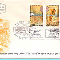 explorers First day cover by Ilan Rosen