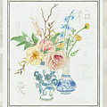 Faded Glory Chinoiserie - Floral Still Life 2 Blush Gold Cream by Audrey Jeanne Roberts