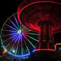Fair Lights by David Lee Thompson