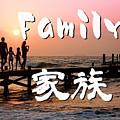 Family by Nobu Nihira