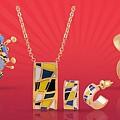 Fashion Jewellery Online by Jessica