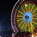 Ferris Wheel by Irena Kazatsker