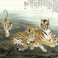 Five Tigers by Dong Xiyuan