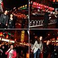 Food Street Beijing by Twenty Forever