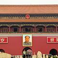 Forbidden City Southern Gate by Henrik Lehnerer