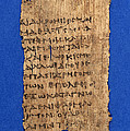 Fragment Of Hippocratic Oath, 3rd by Wellcome Images