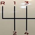 Gear Shift Knob Pattern by Alan Look