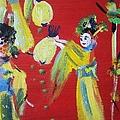Geisha Girl by Judith Desrosiers