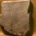 Gilgamesh, 7th Century B.c by Granger
