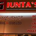 Giunta's Prime Meat by Ronald Watkins