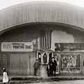 Glen Lyon Pa. Family Theatre Early 1900s by Arthur Miller