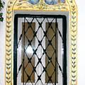 Greece Decorative Window by Yvonne Ayoub