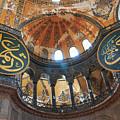 Hagia Sophia Dome by Emily M Wilson