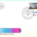 Ham Radio First Day Cover by Ilan Rosen