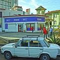 Havana-37 by Rezzan Erguvan-Onal