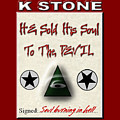 He Sold His Soul To The Devil by K STONE UK Music Producer