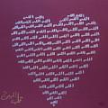 Heart Of A Believer by Faraz Khan