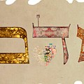 Hebrew Calligraphy-adam by Sandrine Kespi