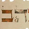Hebrew Calligraphy-ahava by Sandrine Kespi