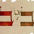 Hebrew Calligraphy-aviv by Sandrine Kespi