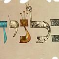 Hebrew Calligraphy- Calanit by Sandrine Kespi