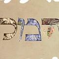 Hebrew Calligraphy- Carmela by Sandrine Kespi